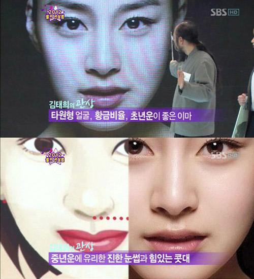 """Khuôn mặt Kim Tae Hee được đánh giá là có """"tỷ lệ vàng"""""""