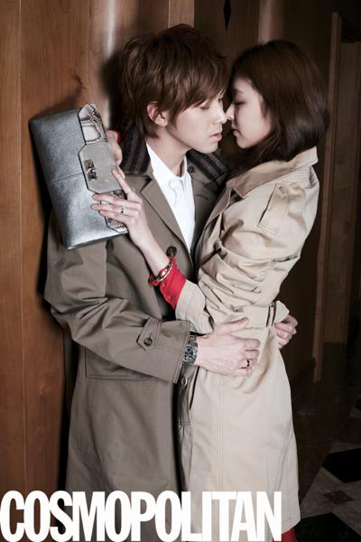 Yunho and Lee Yeon Hee