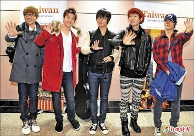 Super Junior đã đến Đài Loan và sẽ biễu diễn 4 lần ở TaiPei Dome
