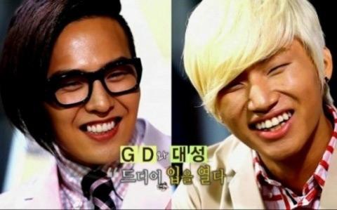 Big Bang: 'Suýt tan rã nếu không có scandal'