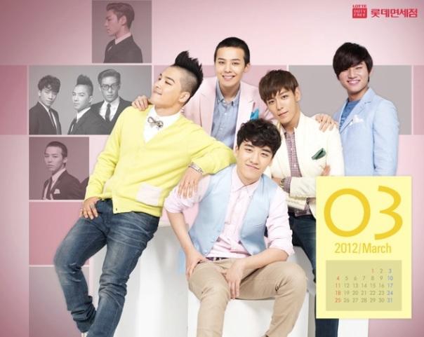 Hình nền Big Bang cho tháng 3 của Lotte Duty Free