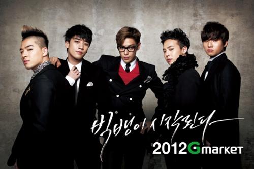 Tin tức về nhóm nhạc đầy phong cách Big Bang sẽ đến Việt Nam vào 14/4