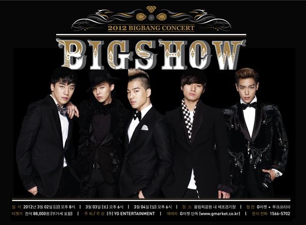 Tin tức về nhóm nhạc đầy phong cách Big Bang sẽ đến