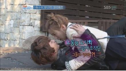 Taeyeon (SNSD) và Minho (SHINee) sẽ có một nụ hôn ngọt ngào?