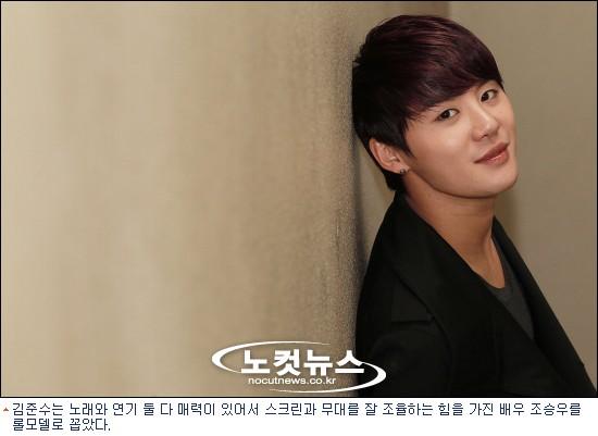 JYJ Junsu trải lòng về việc trở thành một ngôi sao nhạc kịch