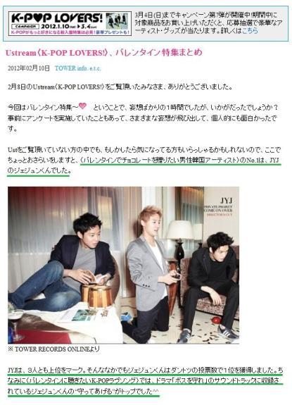 Bảng xếp hạng Tower Records đặc biệt dịp Valentine: Jaejoong và Protect The Boss OST No.1