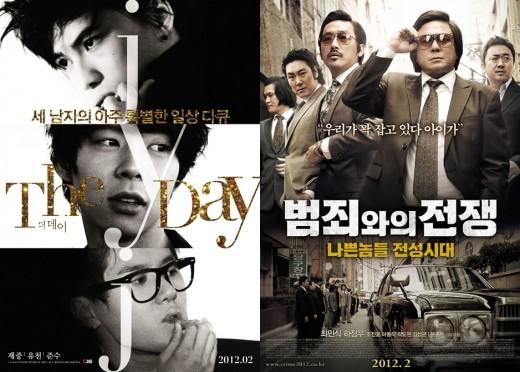 Bộ phim The Day của JYJ xếp hạng 1 trong doanh số vé