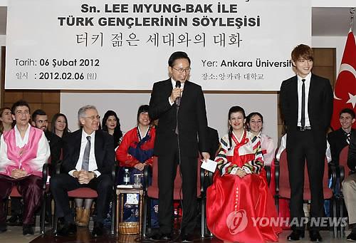 Jaejoong(JYJ) tại buổi hợp mặt ở trường Ankara cùng với tổng thống Hàn Quốc và Thổ Nhĩ Kỳ