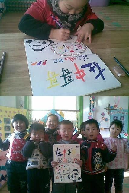 Fan của Jaejoong (JYJ) khuyên góp gần 7 tấn gạo cho người nghèo