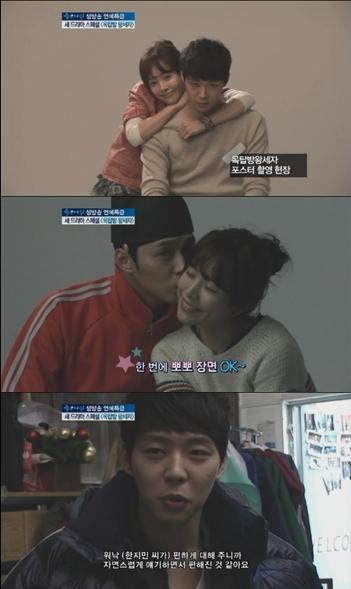 """""""Rooftop Prince"""" Thậm chí nụ hôn của Park Yoochun & Han Ji Min được đánh giá cao"""