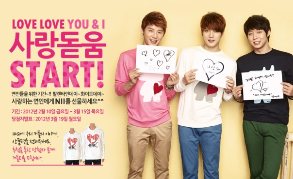"JYJ for NII: ""Love love You & I"""