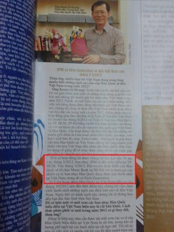 Những chia sẻ của ông Keum Gi Hyung khiến fan Việt hồi hộp chờ đợi.