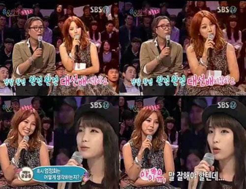 Lee Hyori khiến fan choáng vì vòng bụng... ngấn mỡ