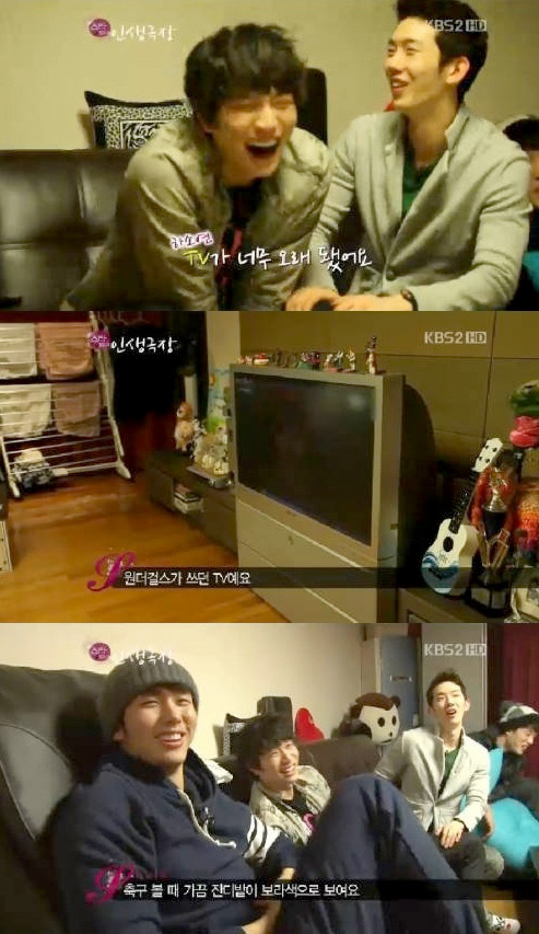 2AM dùng 'đồ thừa' của Wonder Girls