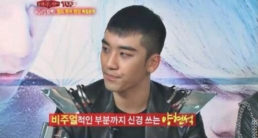 """Big Bang: """"YG đang ăn kiêng"""""""