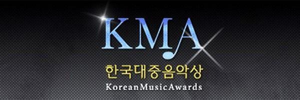 """2NE1, IU, INFINITE là sao thần tượng hiếm hoi giật giải """"Korean Music Awards"""""""