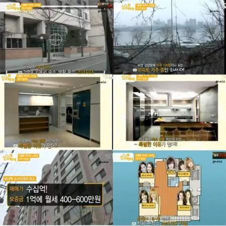 'Đột nhập' căn hộ khủng của SNSD