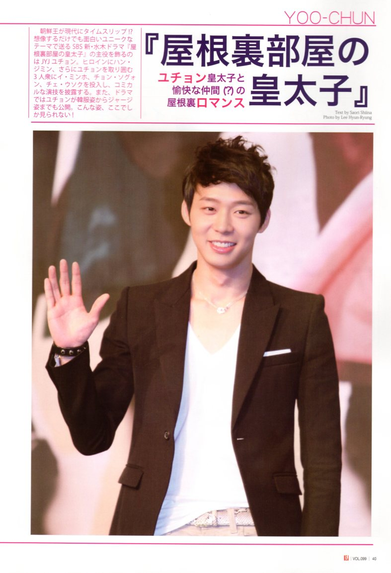 Yoochun 'Rooftop Prince' Featured in KEJ vol.099