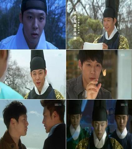 Yoochun, từ khi nào mà anh ấy diễn xuất xuất sắc đến thế?
