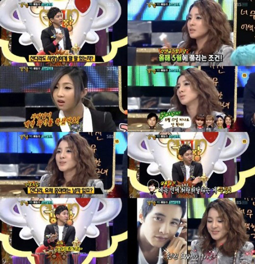 Sandara thú nhận thích Won Bin